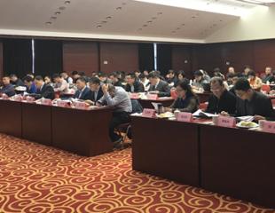 中国计算机行业协会第七届会员代表大会成功召开