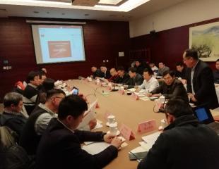 2018年中国计算机行业协会会长年度会议在京召开